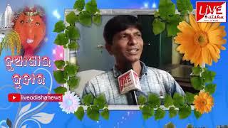 Kailas Tandi, Samiti Members, Dabri Panchayat :: Nua Khai Juhar