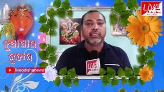 Malyabanta Suna, Sarapancha, Risigaon Panchayanta :: Nua Khai Juhar