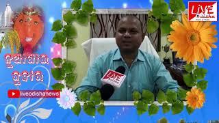 Uttam Ku Bag, BDO, Khadial :: Nua Khai Juhar