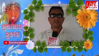 Raju Rana, Nayeb Sarapancha, Karangamal GP Nua Khai Juhar