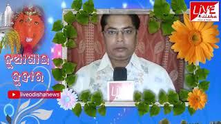 Sanjay Kumar Behera, Boden :: Nua Khai Juhar