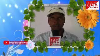 Purander Majhi, Psm, Boden Nua Khai Juhar