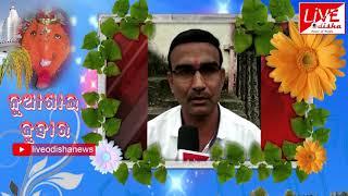 Ramesh Kumar Dube, joint Secy, Teacher Association, Nuapada Nua Khai Juhar