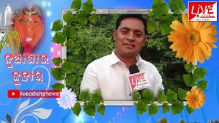 Mahammad Imran, President, BJD, Boden :: Nua Khai Juhar