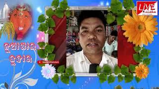Janmejay Meher, CRCC, Sinapali Nua Khai Juhar