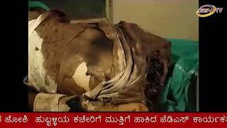 algood  murder SSV TV NEWS 12/09/18