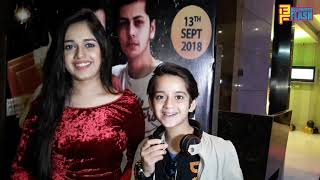 Jannat Zubair Rahmani At Siddharth Nigam & Abhishek Birthday Party 2018