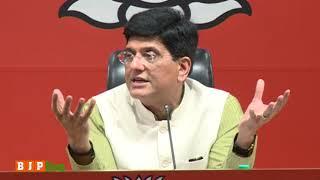 आज पूरा विश्व स्वीकार कर रहा है कि वर्तमान में भारत सबसे तेजी से बढ़ती अर्थव्यवस्था है