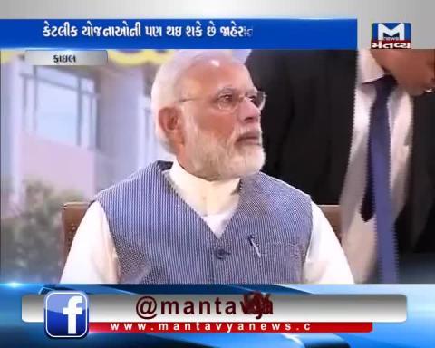 PM Modi to celebrate his 68th Birthday in Varanasi on September 17