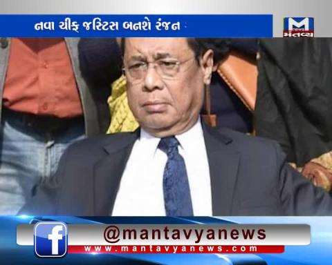 Ranjan Gogoi to take charge as new Chief Justice of India