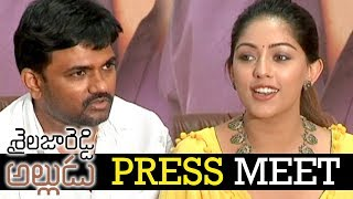 Sailaja Reddy Alludu Movie Press Meet | Naga Chaitanya | Anu Emmanuel | Maruthi |