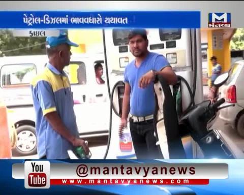 Petrol & Diesel price hike in Delhi and Mumbai