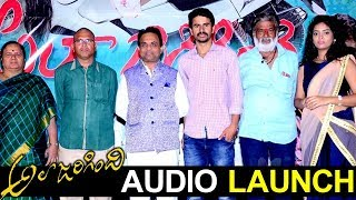 Ala Jarigindi Movie Audio Launch - 2018 Telugu Movies - Bhavani HD Movies