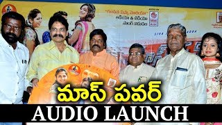 Mass Power Movie Audio Launch Movie Launch and Press Meet