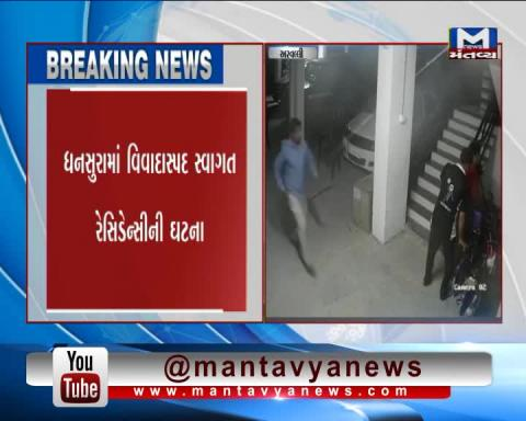 Aravali: 2 year old baby fell from 3rd floor of Apartment