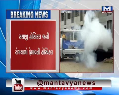 Vadodara: Dengue breeding found from Sayaji Hospital Building