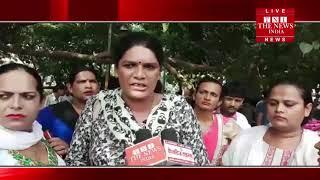 [ Lucknow ] किन्नरों पर बन रही फिल्म का लखनऊ में विरोध / THE NEWS INDIA