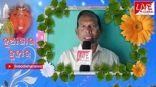 Premlal Nayak :: Nua Khai Juhar