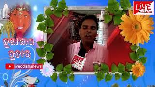 Pankaj Bag, Naib Sarapancha, Hatibandha :: Nua Khai Juhar
