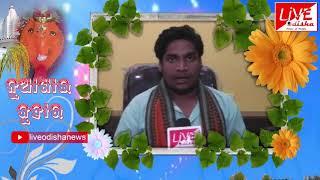 Siddhart Shankar Panda pex & society, President, Attabira :: Nua Khai Juhar
