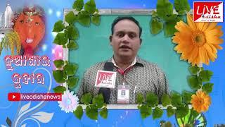 Nilamani Panda, Block Correspondent, Boden :: Nua Khai Juhar