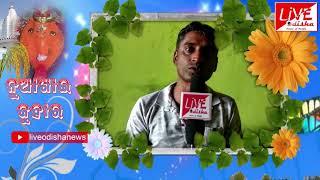 Bhaskar Pattnaik :: Nua Khai Juhar