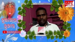Dibakar Nayak, Sarapancha, Sihini Panchayat :: Nua Khai Juhar