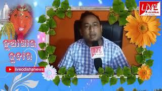 Halapani Majhi, BJP :: Nua Khai Juhar