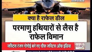 2019 में शुरू होने वाली है जेट विमानों की डिलीवरी