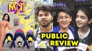 Mitron Full Movie Jackky Bhagnani Kritika Kamra Nitin Kakkar