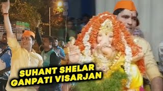 Sushant Shelar's Ganpati Visarjan | Bigg Boss Marathi Fame | Ganesh Visarjan 2018
