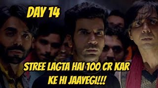 Stree Movie Collection Till 14 Days I Will Cross 100 Crore In 16 Days