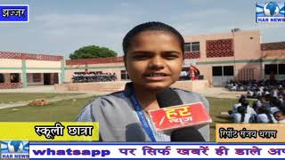 जहांगीरपुर के आदर्श सीनियर सेकेंडरी स्कूल में मनाया गया हिंदी दिवस