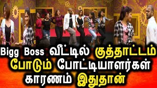 Bigg Boss Tamil 2 14th Sep 2018 Promo 3|89th Episode|Bigg Boss Tamil Contestant Dance