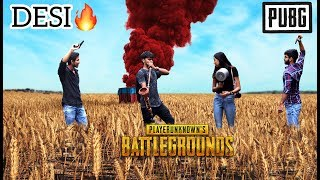 PUBG Players In India Desi PUBG