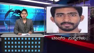 Top5 News SSV TV 14/09/18