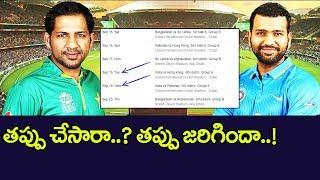 Asia cup 2018 Schedule Controversy | India Vs Pakistan | Top Telugu TV