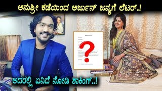Anushree side given latter to Arjun Janya | Anchor Anushree | Top Kannada TV