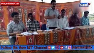 మోరంపల్లి బంజర గ్రామంలో సబ్సిడీ గేదెల పంపిణీ కార్యక్రమం |\ Janavahini Tv