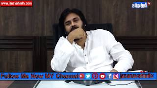 JanaSena Chief  Meeting with Central Office ¦ Team and Political Affairs Members  Janavahini Tv