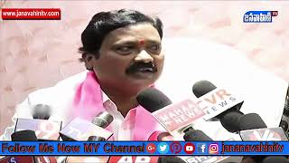 TRS Leader Nallala Odelu Comments On KCR, Balka Suman Over Chennur Ticket janavahini tv