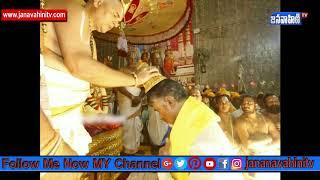 శ్రీవారి సేవలో చంద్రబాబు, లోకేశ్ దంపతులు CM Chandrababu Naidu family in Tirumala Temple janavahini t