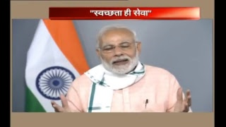 PM Modi interacts with people at the launch of  '#SwachhataHiSeva' , a mega cleanliness drive.