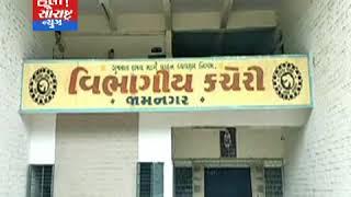જામનગર-ST વિભાગના કર્મચારીની ઓડિયો કલીપ વાયરલ લાંચની વાત આવી સામે