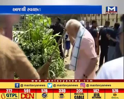 Delhi: PM Modi Launches 'Swachhata Hi Seva Abhiyan'