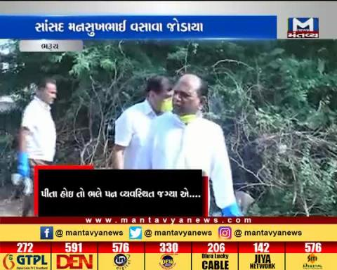 BJP MP Mansukh Vasava's disputed statement during Swachhta Abhiyan