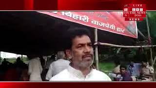 [ Samastipur ] समस्तीपुर में बीजेपी जिलाध्यक्ष की अध्यक्षता में बैठक हुई सम्पन्न / THE NEWS INDIA