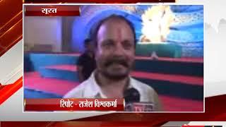 सूरत - 450 करोड़ रुपए के सोने-हीरे जड़ित बनी गणपति बप्पा की मूर्ति  - tv24