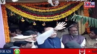AMIT SHAH BJP PRESIDENT  VISITS LAL DARWAZA MAHANKALI TEMPLE | HYD