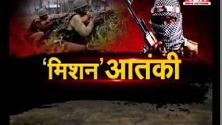 सेना का सर्च ऑपरेशन जारी, कुलगाम में 5 आतंकी ...   Kulgam   IBA NEWS  